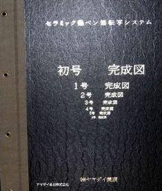 製本黒表紙・論文表紙,印刷