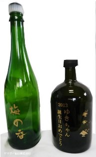 ボトル文字彫刻,レーザー